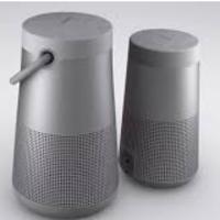 120x120 - Vinn en ny BOSE ljudhögtalare!