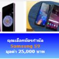 120x120 - Voucher- Samsung