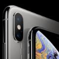 70x70 - Gana GRATIS el nuevo iPhone X!