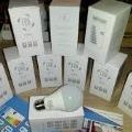 120x120 - 25 Ampoules LED Gratuites