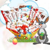 120x120 - Win Kinder Chocolates!