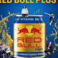 70x70 - Win nu Red Bull Giveaway!