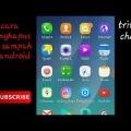 70x70 - Bersihkan sampah dalam ponsel anda!
