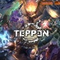 120x120 - TEPPEN
