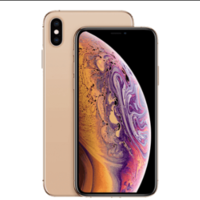 120x120 - Ganhe um iPhone Xs agora!