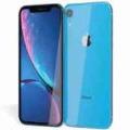 120x120 - Win IPhone 11 Pro