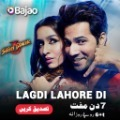 120x120 - Lagdi Lahore Di Watch Now