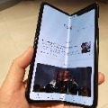 70x70 - Gagnez le nouveau Samsung Galaxy Fold!