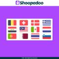 70x70 - Shoopadoo