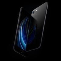 120x120 - Gewinnen Sie jetzt ein iPhone SE 2020!