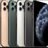 120x120 - Klicken Sie hier und gewinnen Sie ein neues iPhone!