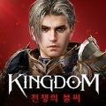 120x120 - Kingdom: Embers Of War