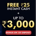 120x120 - Play And Win Real Cash