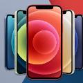 120x120 - Win IPhone 12