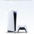 120x120 - Playstation 5
