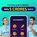 120x120 - Now Play Fantasy Cricket